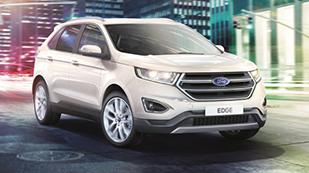 Ford Edge garancia