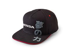 Honda flatpeak cap