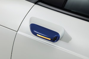 Honda e CMS Cover Blue