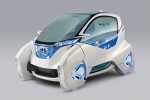 Micro Commuter Concept