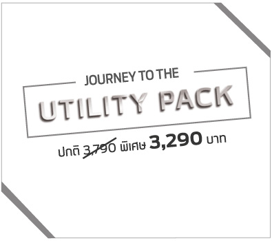 Utility Pack