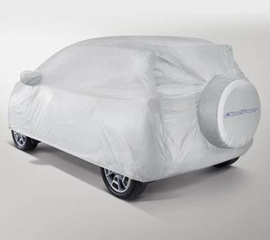 ชุดผ้าคลุมรถ